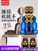 豪華按摩椅頸椎腰部背部家用全身全自動揉捏按摩器老人小型墊簡易 (橙子精品)