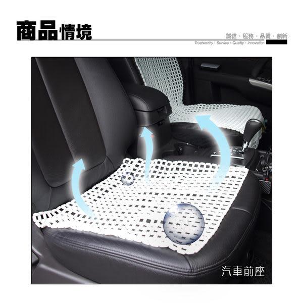 安伯特 勁涼冰玉座墊(四方單片)沙發椅墊 汽車椅墊 按摩散熱 坐墊【DouMyGo汽車百貨精品】