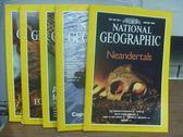 【書寶二手書T8/雜誌期刊_QAE】國家地理雜誌_1996/1~10月間_5本合售_Neandertals等