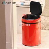 潔然智慧感應垃圾桶電子翻蓋自動不銹鋼辦公室家用衛生間車載小筒 YYP 走心小賣場
