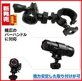 M777 M775 M797 plus C300S快拆行車記錄器支架減震固定座後視鏡行車紀錄器車架