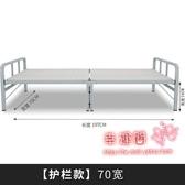 摺疊床 午休摺疊床簡易家用硬板小單人床便攜加固木板床辦公室午睡床T