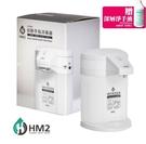 【送淨手液】HM2 ST-D01 自動手指消毒器(白色) 感應式 洗手器 酒精機 消毒 手部清潔 乾洗手