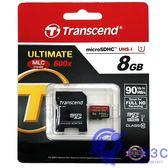 創見Transcend 8G microSDHC  Class 10 UHS-I 600x 記憶卡   (TS8GUSDHC10U1)