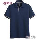 新品Polo短袖撞色雙層袖口POLO衫男短袖中青年翻領T恤男女衫 芊墨左岸