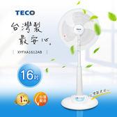 TECO東元 16吋機械式定時立扇 XYFXA1612AB