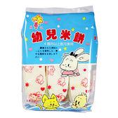 統記 DHA幼兒米餅(50g)