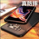 新款三星Note9 手機殼 手機保護套 Galaxy note9 矽膠軟殼 全包防摔手機殼 三星 note9 商務手機套