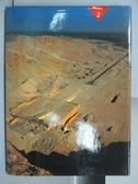 【書寶二手書T7/歷史_QNY】世界遺蹟大觀(2)尼羅河畔的皇陵與神殿_附殼