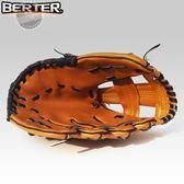 投手棒球手套 9.5 10.5 11.5英寸兒童少年男女子成人全款 1件免運