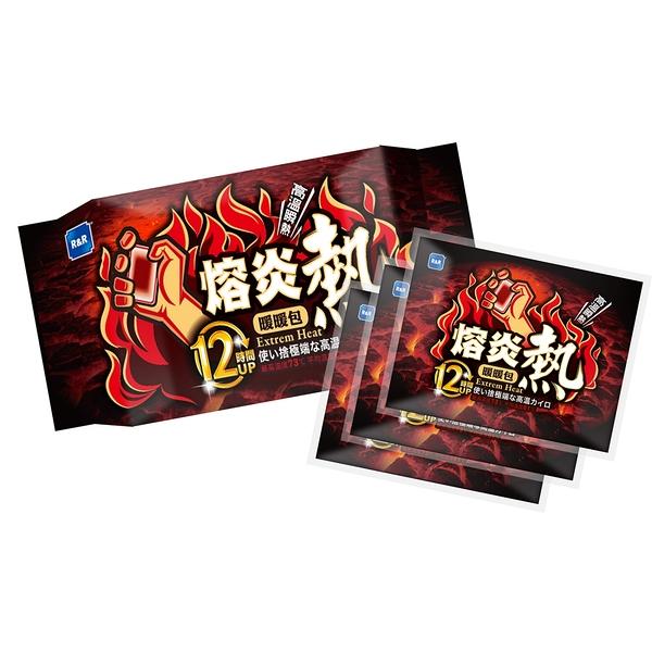 R&R 熔炎12時手握式瞬熱暖暖包 (10片/袋)