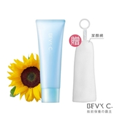 BEVY C. 淨潤白潔顏乳105g(贈潔顏網1入)