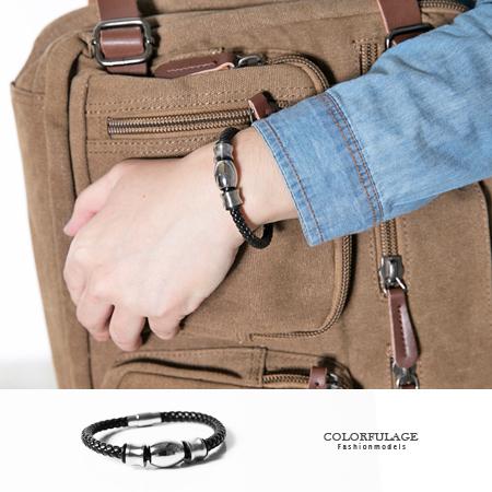 手鍊 時尚個性黑色編織皮革白鋼三環造型手環 經典潮流 專屬品味【NA371】皮革元素