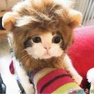 貓咪帽子搞笑寵物生日貓頭套狗狗可愛小型犬幼貓泰迪法斗頭盔頭飾【千尋之旅】