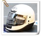 林森●ASIA全罩安全帽,A-801,A801,嵌合式全罩,白