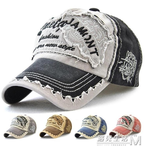 帽子男潮春夏韓版百搭鴨舌帽復古時尚做舊牛仔帽休閒遮陽棒球帽女 遇见生活