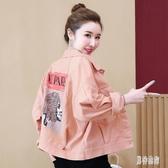 牛仔外套女短款寬鬆2020春季新款韓版學生顯瘦百搭長袖上衣夾克 LF3215【男神港灣】