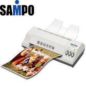 [富廉網] SAMPO 聲寶 LY-U6A41L 冷熱雙功A4護貝機(威勁)