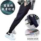 EASON SHOP(GU3220)側邊螺紋拼接黑色縮口鬆緊腰運動長褲哈倫褲女寬鬆休閒褲顯瘦長褲束腳棉褲小腳褲