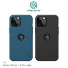 【愛瘋潮】NILLKIN Apple iPhone 12 Pro Max 6.7吋 磨砂護盾 Pro 磁吸保護殼 手機殼 防滑 保護殼