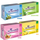 Bajaj Nomarks 印度皂 控油/燕麥/保濕 草本香皂 75g Medimix