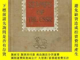 二手書博民逛書店《POSTAGE罕見STAMPS OF THE USSR》蘇聯郵