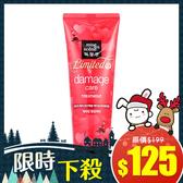 韓國 Mise en scene 受損護理髮膜(玫瑰限定版) 180ml【BG Shop】