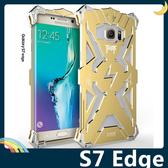 三星 Galaxy S7 Edge 雷神金屬保護框 碳纖後殼 螺絲款 高散熱 全面防護 保護套 手機套 手機殼