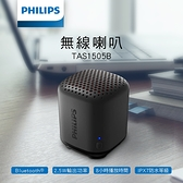 PHILIPS飛利浦 藍牙音箱 TAS1505