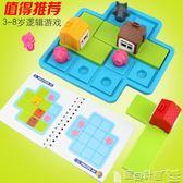 桌遊 三只小豬益智玩具立體拼圖3-8歲兒童邏輯思維訓練桌面游戲JD BBJH