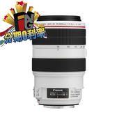 【24期0利率】CANON EF 70-300mm f/4-5.6L IS USM 佳能公司貨