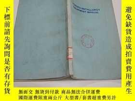 二手書博民逛書店罕見粉末冶金設備手冊Y333229