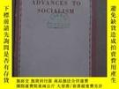 二手書博民逛書店新中國向社會主義躍進罕見(英文版 1956年中國出版)Y10447