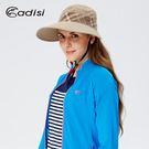ADISI 大眉Supplex抗UV快乾帽 AS16040 / 城市綠洲 (UPF40+.防曬.防紫外線.機能帽.吸濕快乾透氣)