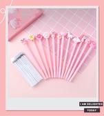 可愛粉色少女心12支裝+30支筆芯中性筆 卡通女生簽字筆學生寫字工具