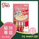 CIAO啾嚕肉泥-鮪魚+鮭魚【TQ MART】