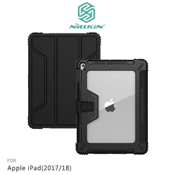 ☆愛思摩比☆NILLKIN Apple iPad(2017/2018) 悍甲皮套 防摔皮套 支架可立 休眠喚醒