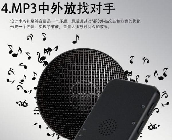 錄音筆憶知音運動跑步mp3 音樂播放機迷你U盤學英語口香糖MP3學生錄音筆  免運 CY