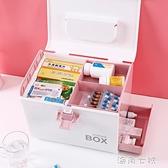 家用醫藥箱家庭裝小藥品收納盒全套應急多層急救箱便攜箱元旦全館免運