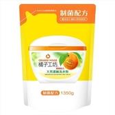 橘子工坊 天然抗菌活力濃縮洗衣粉 補充包 1350g【德芳保健藥妝】新包裝