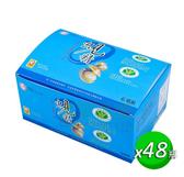 【台糖生技】原味蜆精(62ml x48瓶)x1箱~整箱特惠組