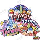 【收藏天地】台灣紀念品*台灣遊系列-台灣美食PVC造型冰箱貼3款
