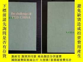 二手書博民逛書店1945年英文版《紅色中國的挑戰》The罕見Challenge