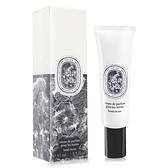 DIPTYQUE 肌膚之華護手霜(45ml)-國際航空版