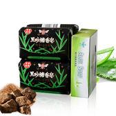 蜂王黑砂糖香皂+蘆薈 ◆86小舖 ◆