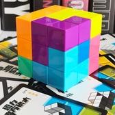 索瑪立方體積木俄羅斯方塊立體七巧板智力拼圖教具兒童益智玩具【全館免運九折下殺】