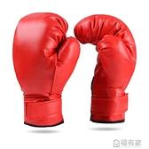 豪邁拳擊手套成人拳套散打搏擊格斗兒童拳套專業沙袋套裝 秋季新品
