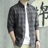 長袖襯衫法蘭王格子襯衫男長袖青年純棉襯衣秋季韓版修身商務休閒寸衫外套 7月特賣