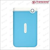 【台中平價鋪】全新 Transcend 創見 StoreJet 25M3B 1T USB3.0 防震行動硬碟