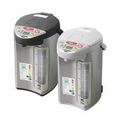 【象印】VE4.0真空省電熱水瓶 CV-DSF40-(2色選1)
